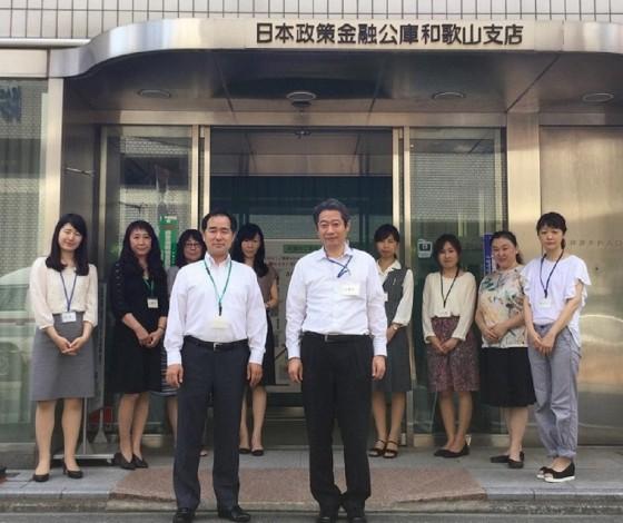 株式会社日本政策金融公庫 和歌山支店