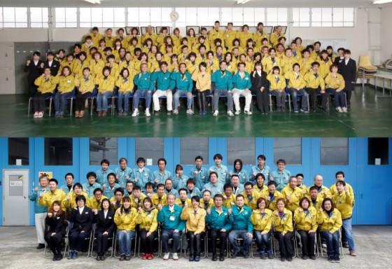 菱岡工業株式会社