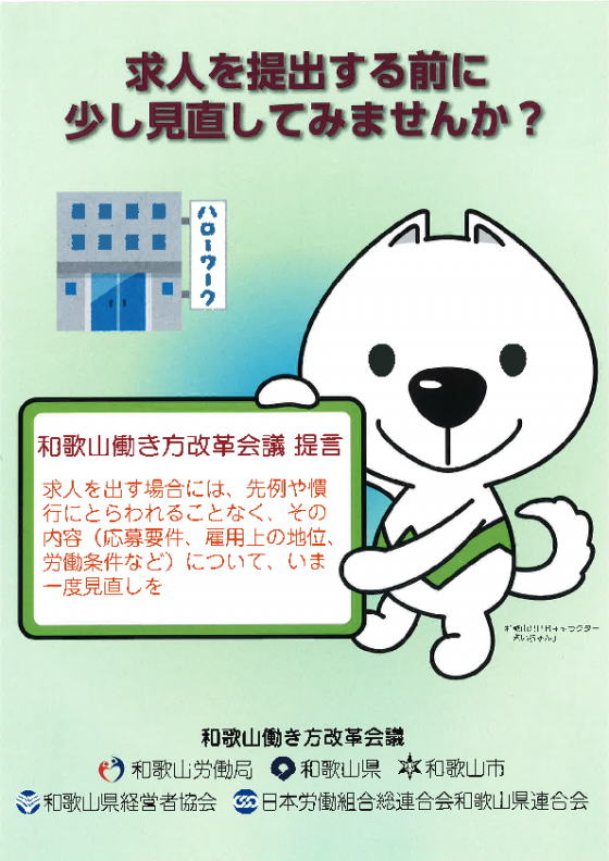 kyujinminaoshi_01