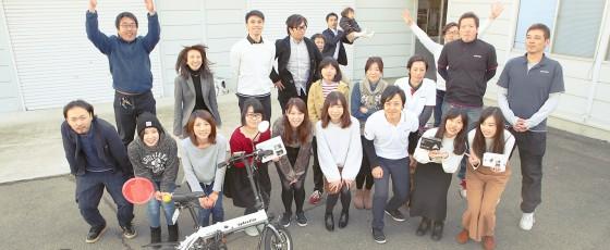 株式会社FINE TRADING JAPAN