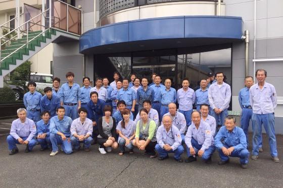 株式会社北川鉄工所 和歌山工場